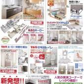 2013.takara_fiar-2