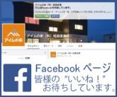 banner_facebook_side