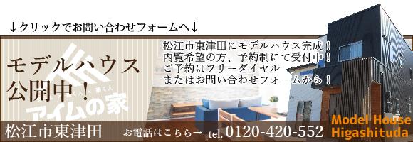 banner_model-east3