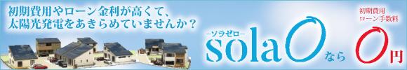 banner_sora0_top