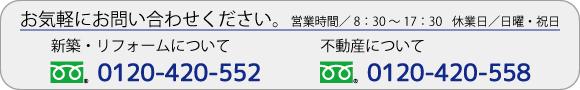 call_m-sangyo2