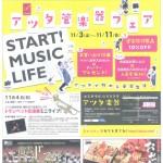 living_shimane11