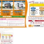 living_shimane11-4